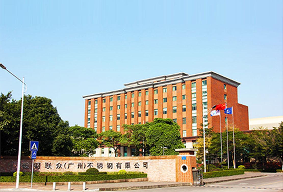 Angang Lianzhong Guangzhou China