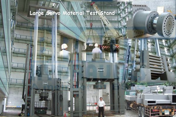 3000 Ton Material Test Stand